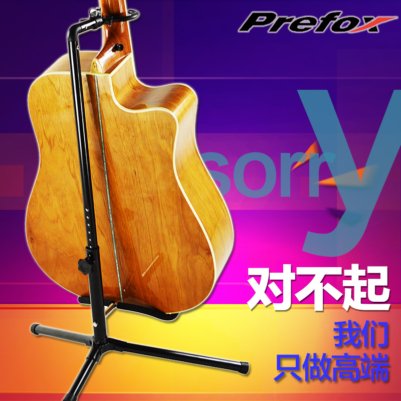 Taiwan prefox gateway frame folding guitar stand guitar stand guitar stand guitar stand upright bass guitar piano musical instrument pipa shelf