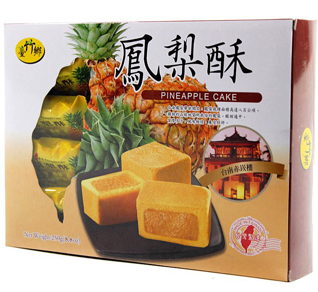 Taiwan taiwan township bef0re they taiwan specialty pineapple cake pastry shop mango imports of snack foods traditional cakes refreshments