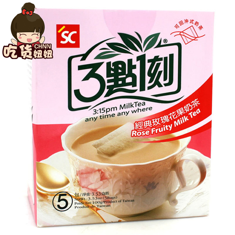 Taiwan tea 3:15 03:15 quarter past three tea roses fruit tea 5 pack combination 100g