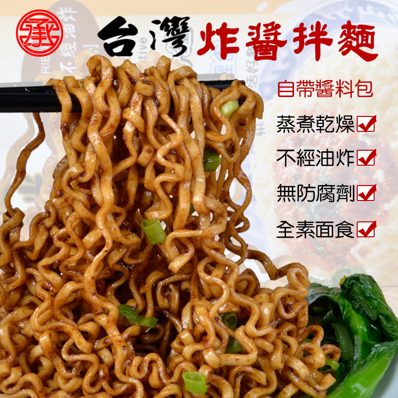 Taiwan's imports of cheng chang brand noodles dry noodles non 340g instant noodles instant noodles fried vegan no preservatives