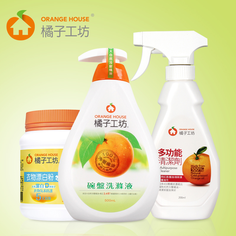 Taiwan's imports of orange mania dishwashing liquid dish detergent + multifunction cleaner + clothes matter of bleaching powder promotions Dress