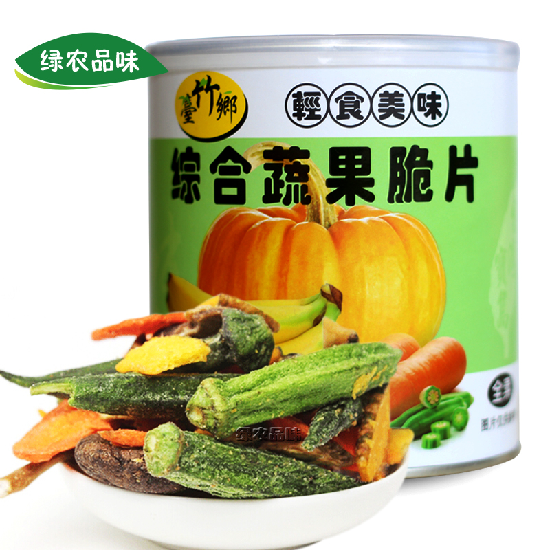 Taiwan's imports of taiwan and taiwan township comprehensive nutrition delicious snacks of fruits and vegetables crisp dry fruits and vegetables simply slice 100g free shipping
