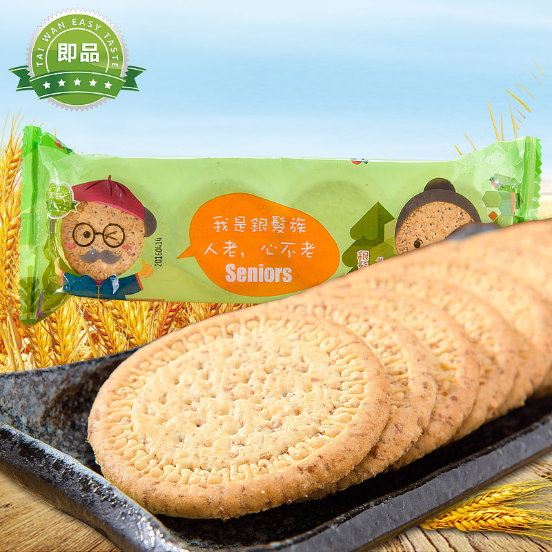 Taiwan's imports of that product food fiber whole grains whole wheat germ taste elderly mandasi a4150g casual snacks