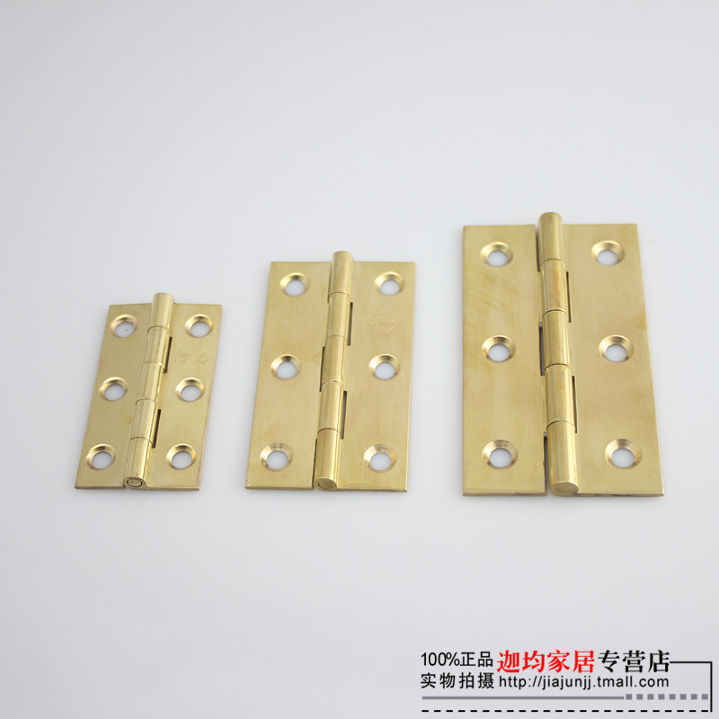 Charmant Get Quotations · Takou Copper Hinge Box Hinge Hinge Cabinet Door Hinge  Window Hinge Hinge Small Hinge Cabinet Hinge