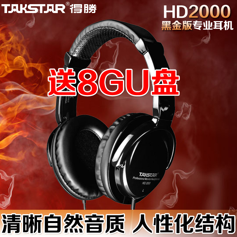 Takstar/victory hd2000 headphones headset headset computer headset mp3 headphones network k song recording shouting wheat