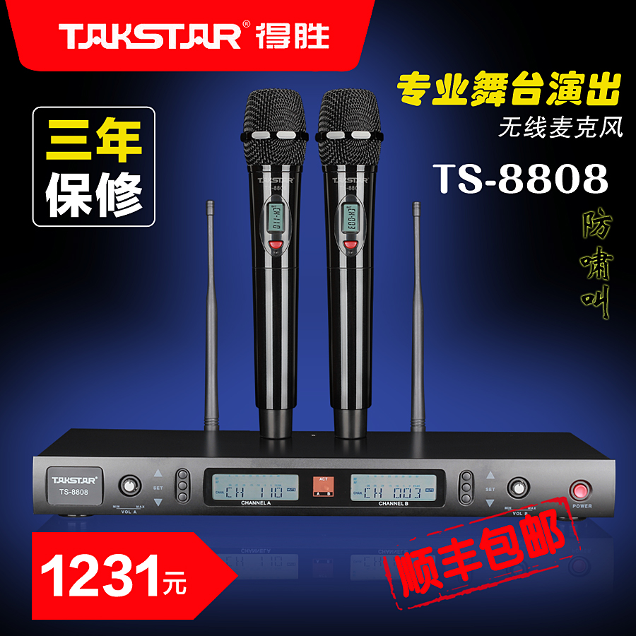 Takstar/victory ts-8808 one with two professional wireless microphone wireless microphone ktv stage performances wedding mikes