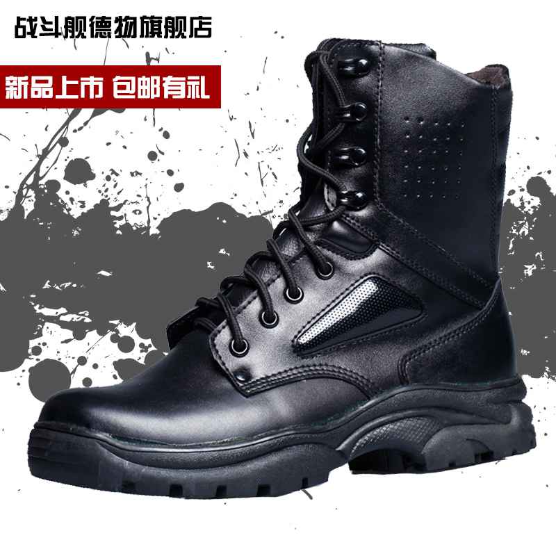 Tall boots male boots j-129a new men's outdoor riot boots 07 combat boots for training boots boots martin boots security