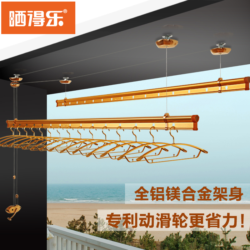 Tan le lift racks hand movements cooler racks double rod racks indoor balcony drying racks are racks