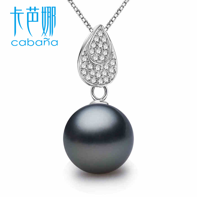 Tanabata valentine's day 10-10. 5mm high quality tahitian black pearl pendant genuine