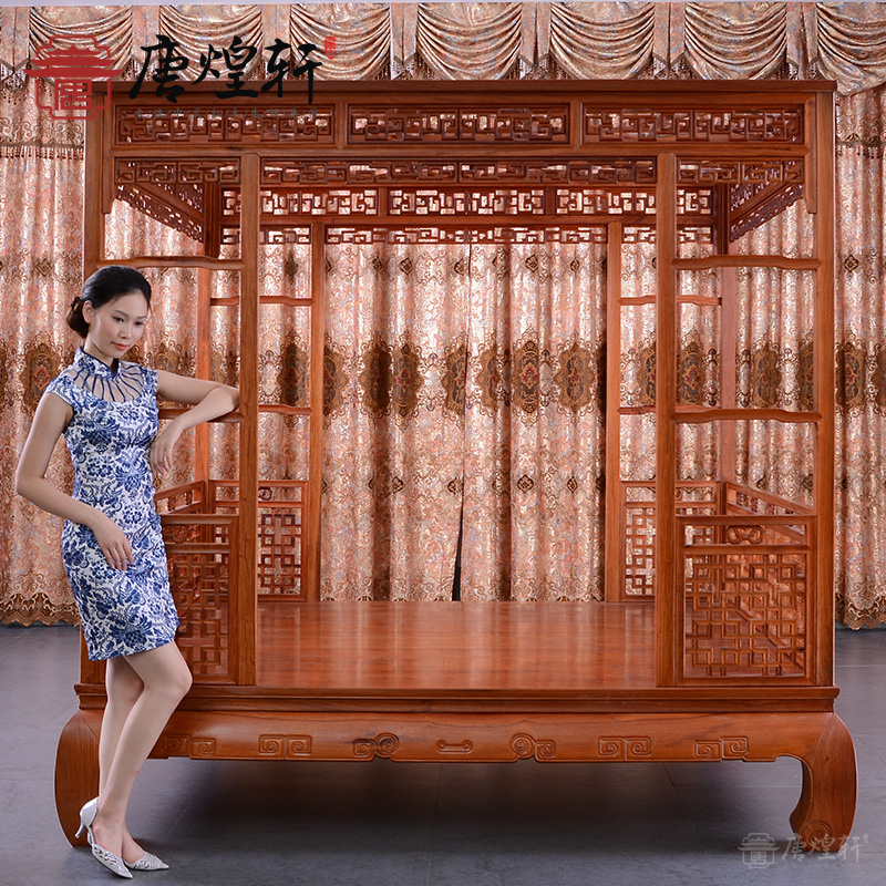 Tang huang xuan on portal shelf chinese antique furniture burmese rosewood carved bed bed bed ming and qing classical furniture