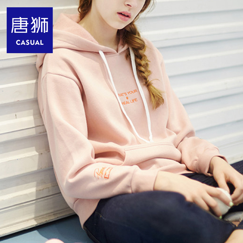 Tang lion 2016 autumn new female hooded sweater hedging sweater female loose hooded sweater coat female clothing female autumn