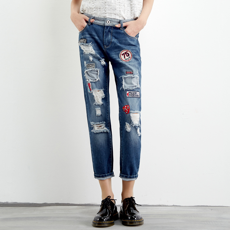 089334acd5a Get Quotations · Tang lion female beggar hole jeans pants pantyhose big  yards bf hole jeans loose straight jeans