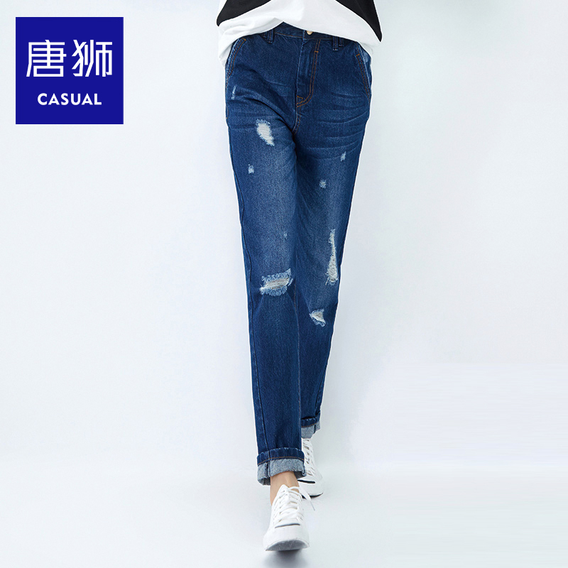 d38d1b97f288a Get Quotations · Tang lion women autumn hole jeans female bf wind casual  loose harem pants skinny jeans korean