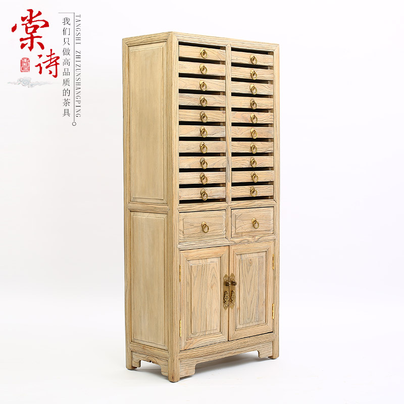 Tang poetry cupboard storage cabinets cabinet elm wood tea cake tea pu'er tea tea box white box black box without lacquer cabinet