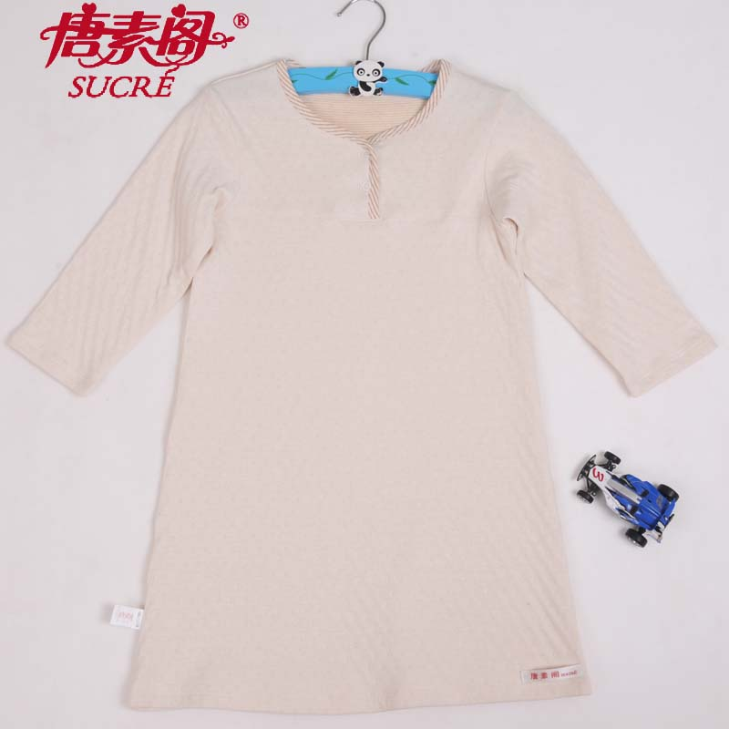 Tang su ge big boy children boys natural colored cotton double knit nightdress nightgown tracksuit autumn and winter longer section