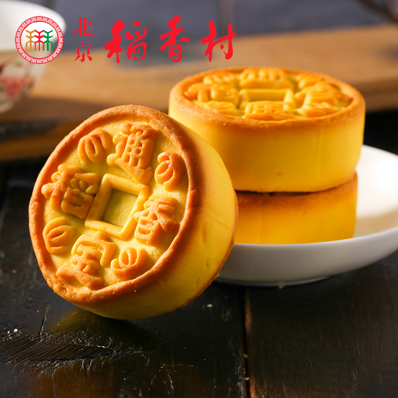 Tao heung reign sanhe authentic beijing daoxiang beijing specialty dessert cakes with red bean paste