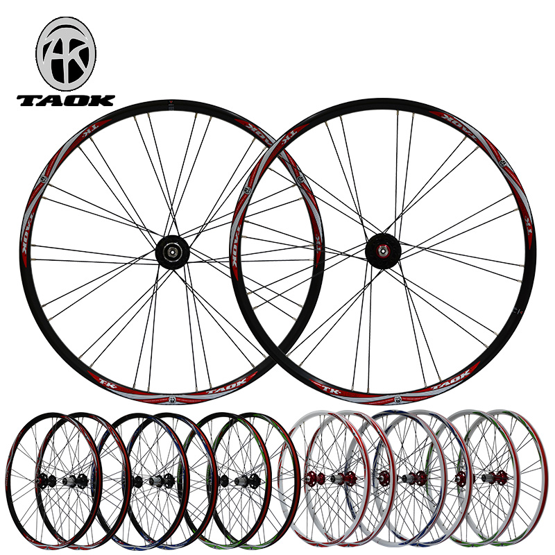 Taok tinto grams 26-inch mountain bike 26 aluminum alloy wheels rims double disc hub quick release hub
