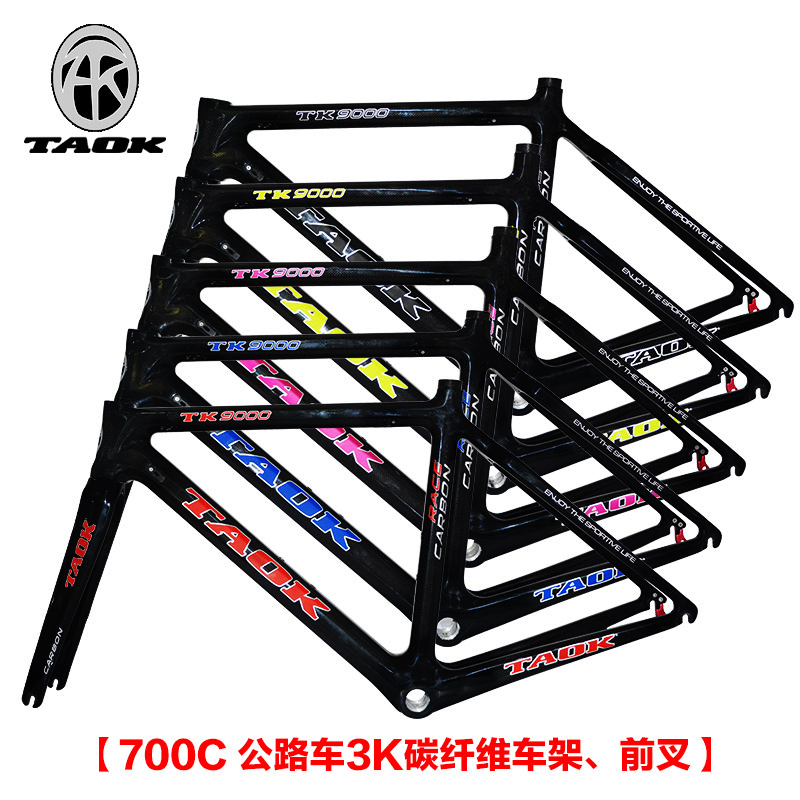 Taok tinto grams 700c road bike car reionized by integrally molded carbon fiber frame + fork matte light