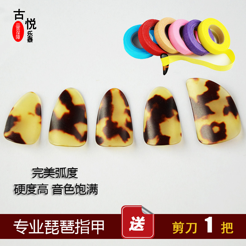 Tape nails pipa with children adult fancy professional nail celluloid ethnic musical instruments accessories wholesale