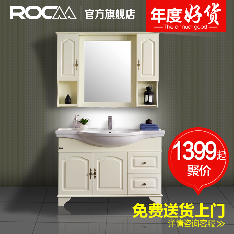 Tateie simple european oak bathroom cabinet bathroom floor cabinet mirror cabinet vanity wash basin combination of 8806