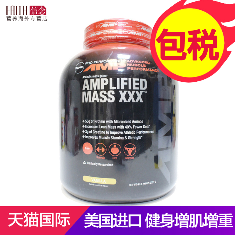 Tax package] [gnc gnc amp enhanced protein to increase muscle fitness whey protein powder 6 of us imports