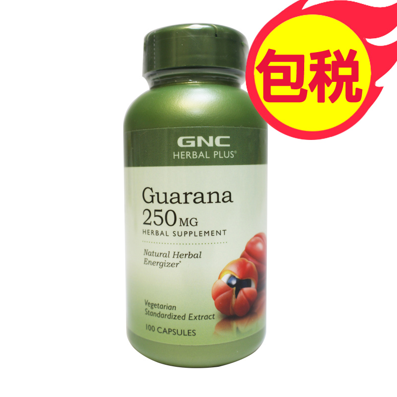 [Tax package] us gnc gnc guarana guarana brazilian national fruit 100 tablets of solid fat burning slimming stubborn