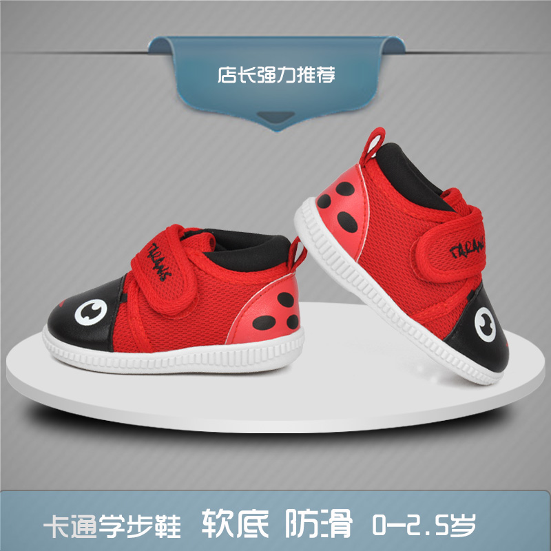 Taylan nice baby male and female infants and children cartoon baby shoes toddler shoes jiao jiao children shoes soft bottom in spring and autumn