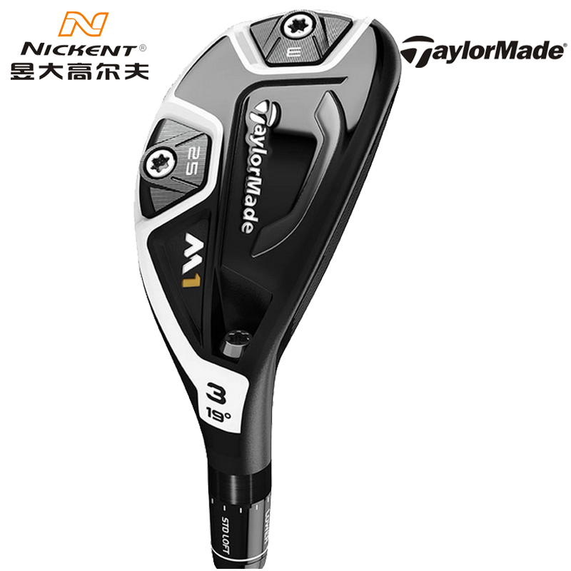 Taylormade golf clubs taylormade m_1 3-wood golf iron wood 2015 of new
