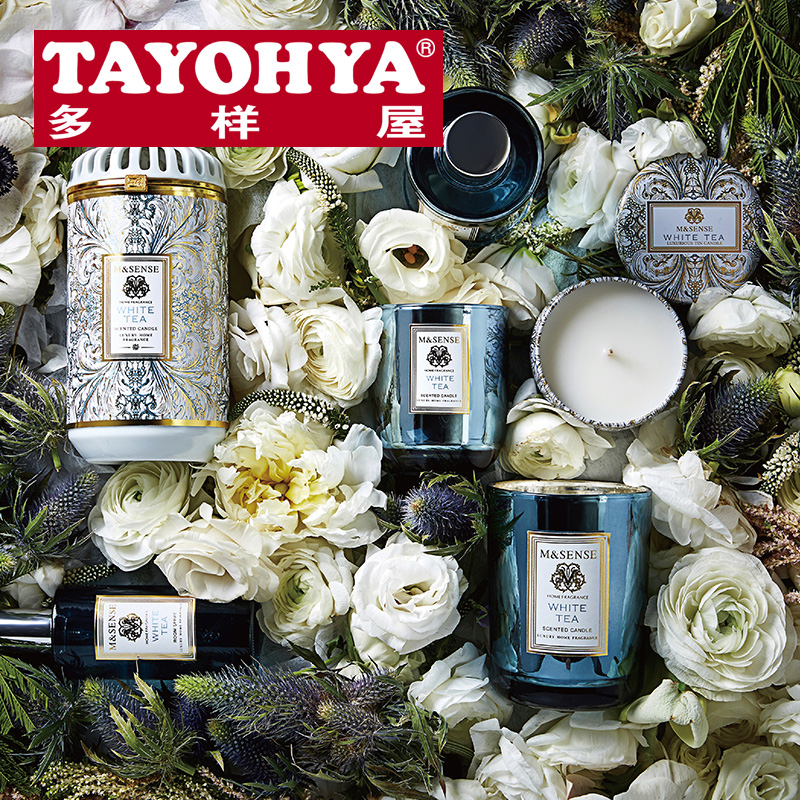 Tayohya diverse housing genuine love basil fragrance spread incense indoor aromatherapy candles creative romantic gift