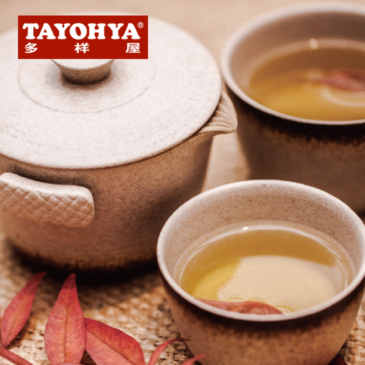 Tayohya diverse housing without wind family huan tea sets ceramic teapot cup kung fu tea set
