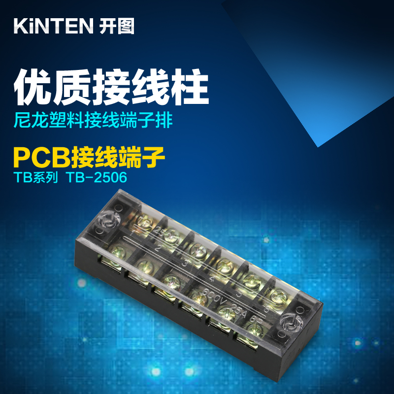 Tb-2506 terminal block connector board current 25a 6 position terminal row terminal copper
