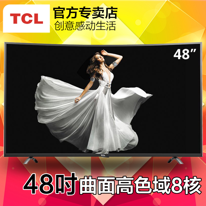 Tcl 48 inch surface high color gamut D48A920C tft 8 nuclear android 4.4 smart tv flat panel lcd