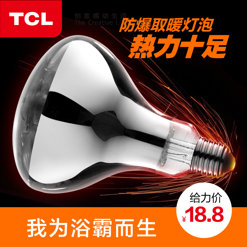 Tcl bathroom lighting led bulb lamp warm yuba yuba heating lamps 165 specifications common water proof