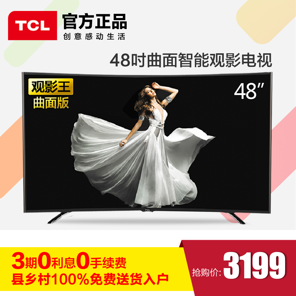 Tcl D48A920C 48 inch led lcd flat panel tv smart android wifi tv surfaces 5049