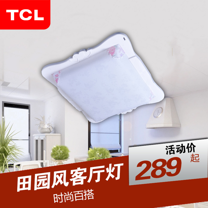 China Square Ceiling Tile China Square Ceiling Tile Shopping Guide