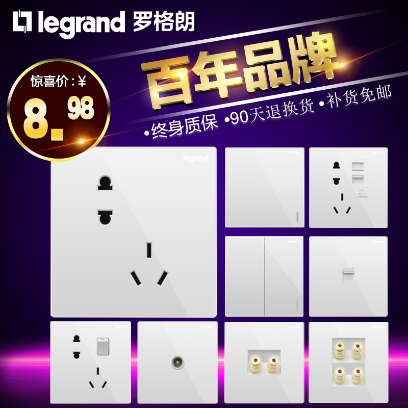 Tcl switch socket panel legrand socket to plug five holes 86 type switch socket panel usb socket panel home