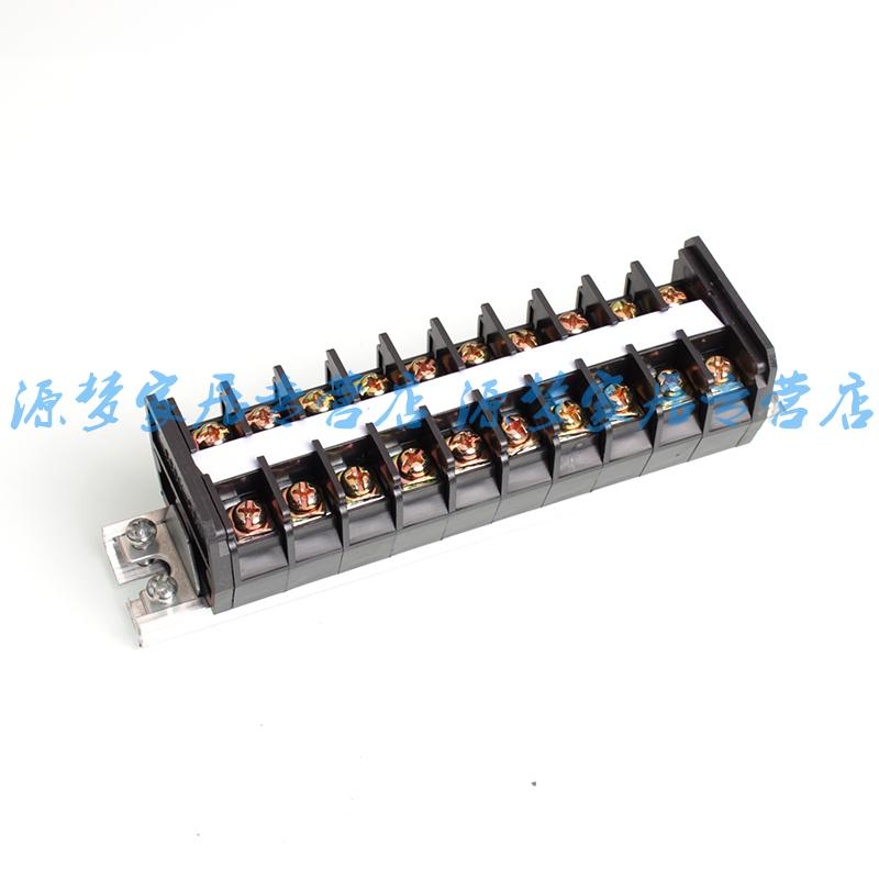 Td-2010 rail terminal blocks 20a/10 p rail terminal blocks wiring board/iron column
