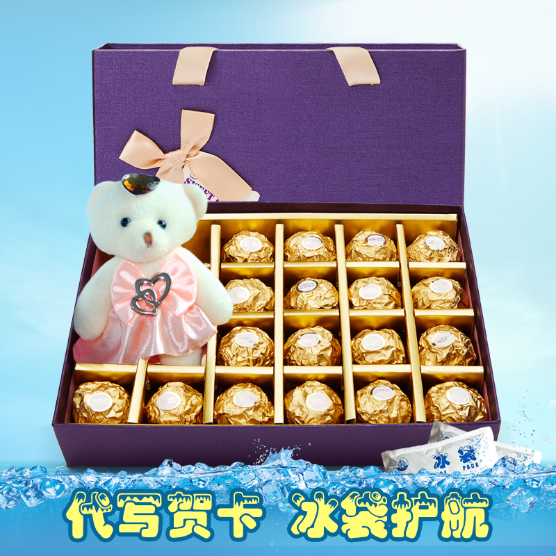 Teacher's day gift ferrero ferrero chocolate gift box creative diy birthday gift to send his girlfriend