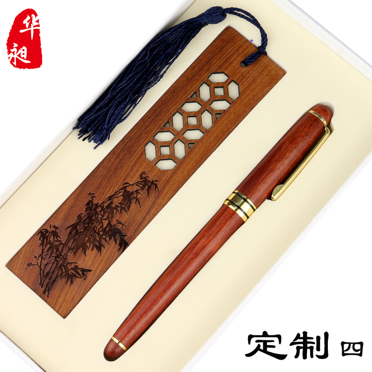 China Music Teacher Gifts China Music Teacher Gifts Shopping Guide