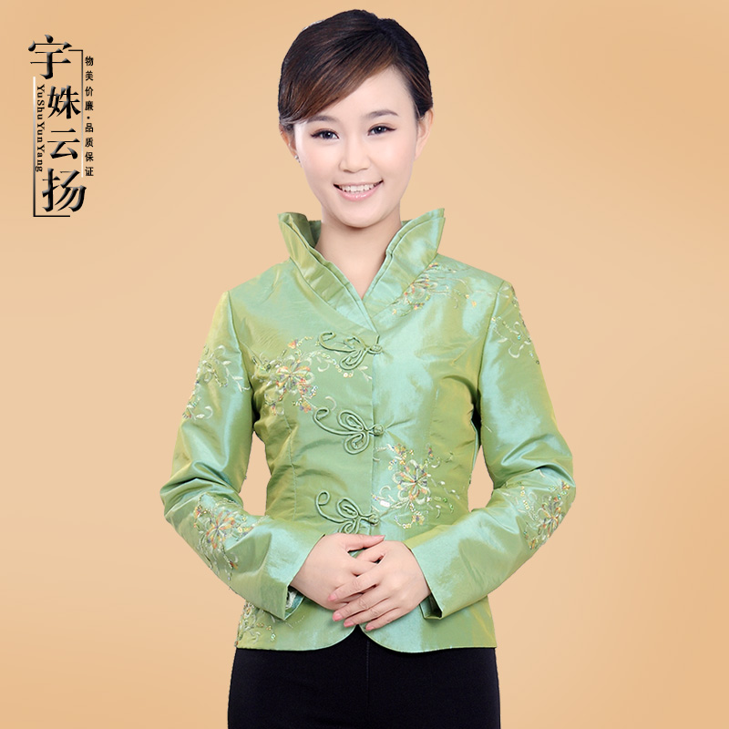 Teahouse waitress uniforms sleeved overalls fall and winter clothes costume teahouse tea specialist clothing uniforms