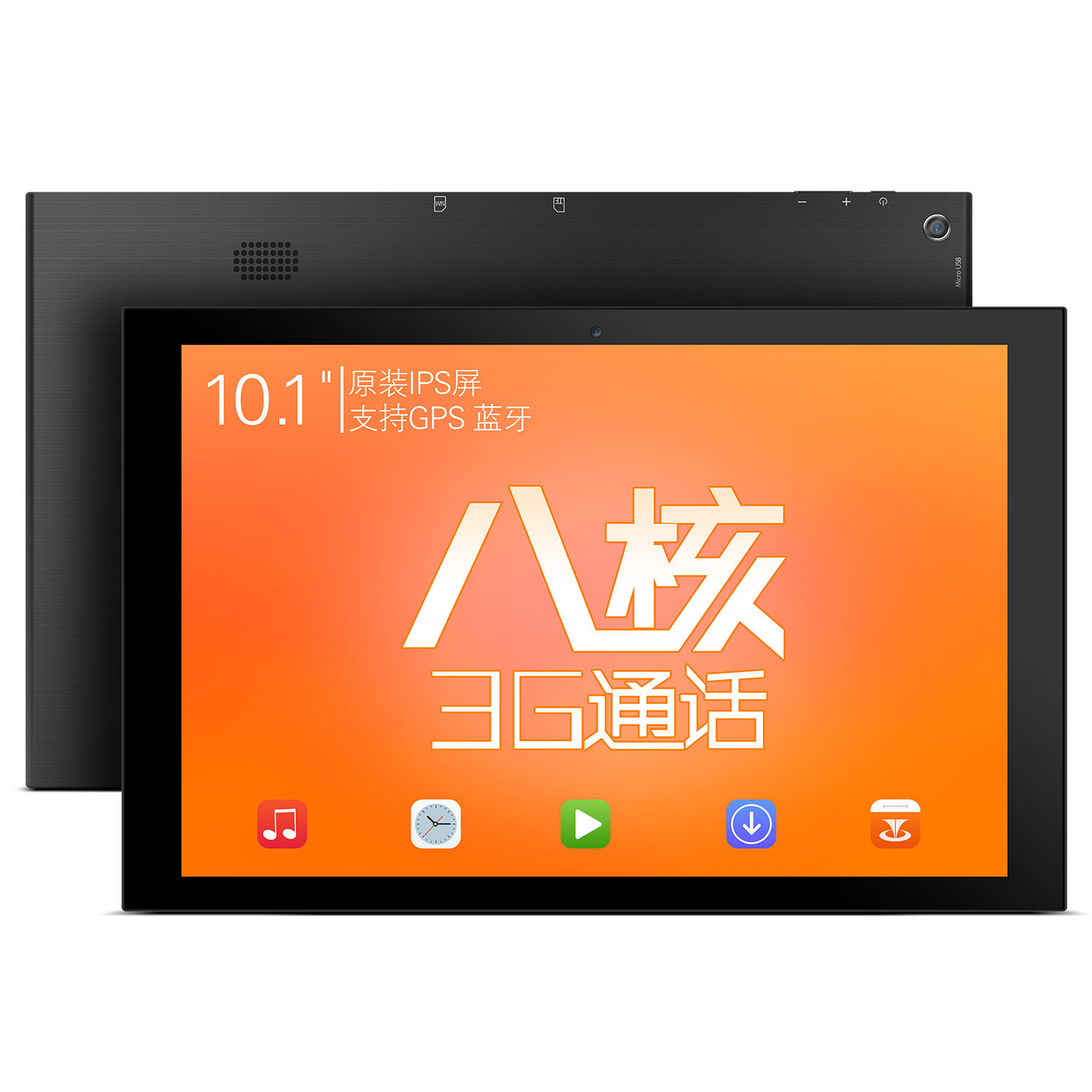 Teclast/taipower x10 10.1 inch g eight nuclear wifi 16 gb android tablet phone