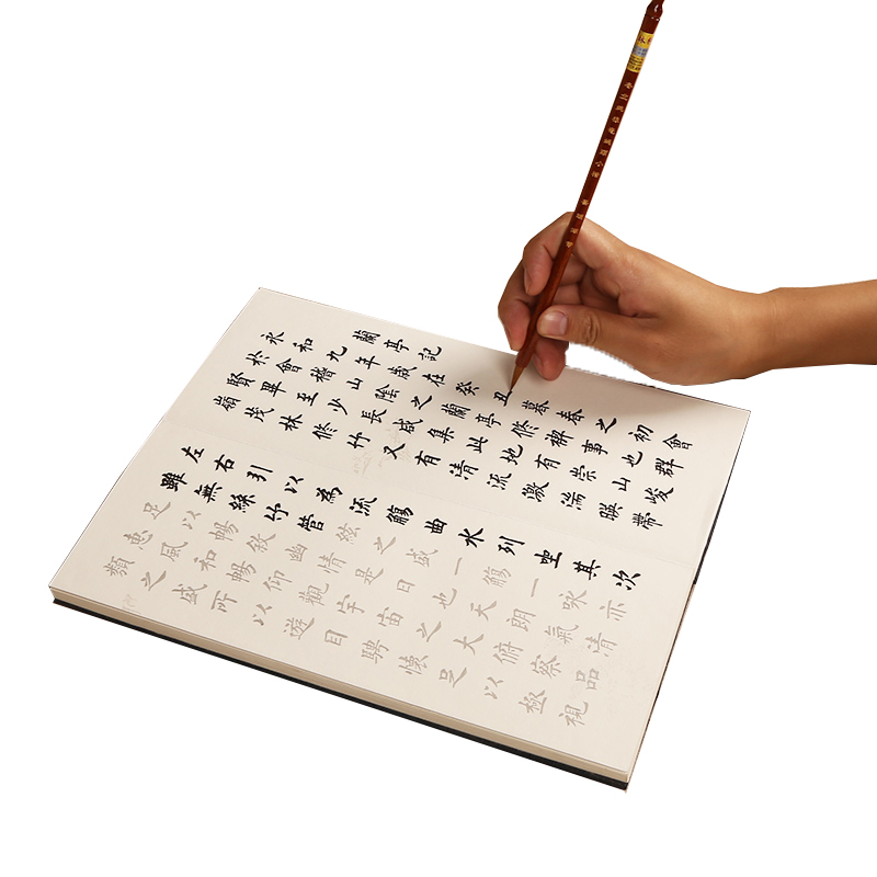 Teeny lower case brush calligraphy copybook copy fame album preface getting regular script calligraphy miao hong xuan paper to practice