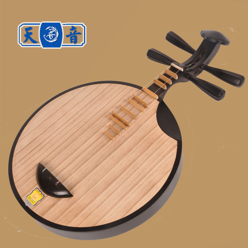 Telling peking opera banjo banjo folk musical instrument factory direct ebony yueqin sipi two yellow gift accessories