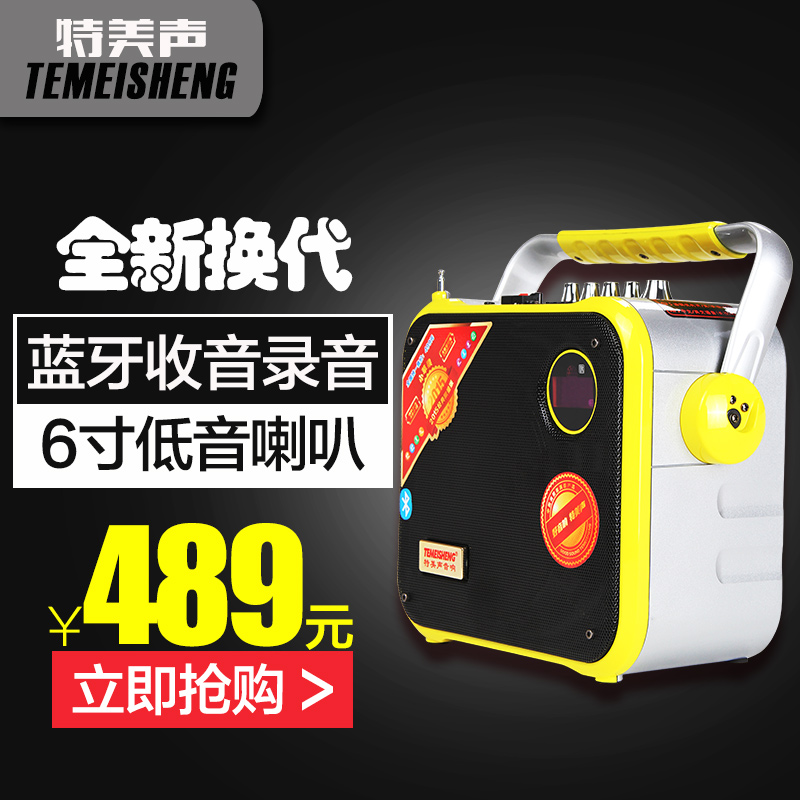 Temeisheng a83 outdoor stereo portable mobile lithium small apple square dance sound stereo speaker card u disk blue tooth