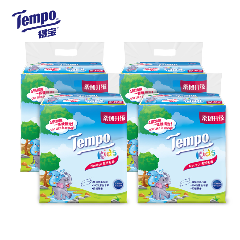 Tempo/depot pumping children's version of tissue paper napkin 12 pack soft pumping pumping paper towel 4 layers thick tasteless