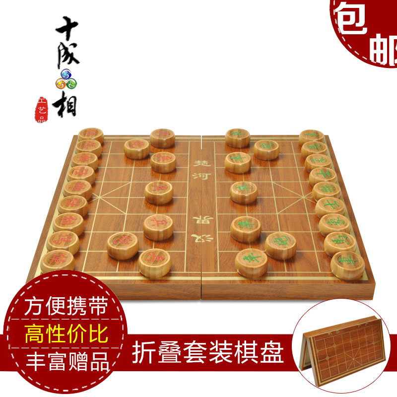 Ten finished with whole bamboo chinese chess set folding portable household wood chess board chess set