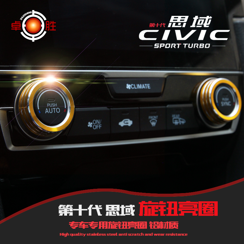 Ten generations of honda civic modified air conditioning knobs aluminum high a key to start the decorative bright circle bright circle horn