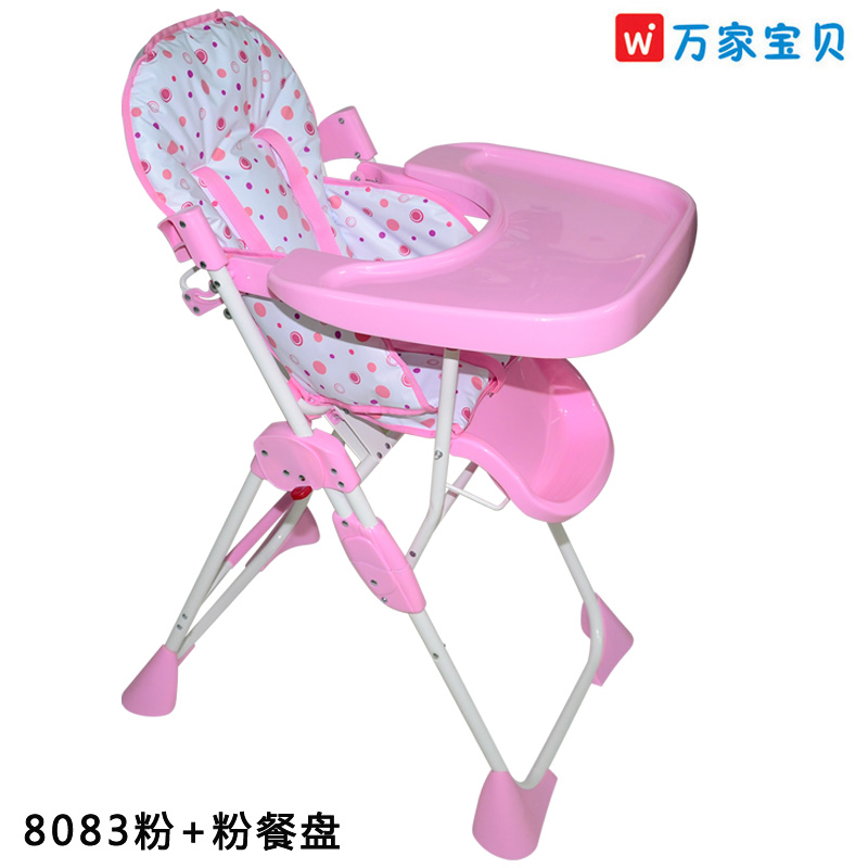 Ten thousand children's dining chair multifunction portable folding baby child eat meal chair dining chair portable baby dining chair dining chair