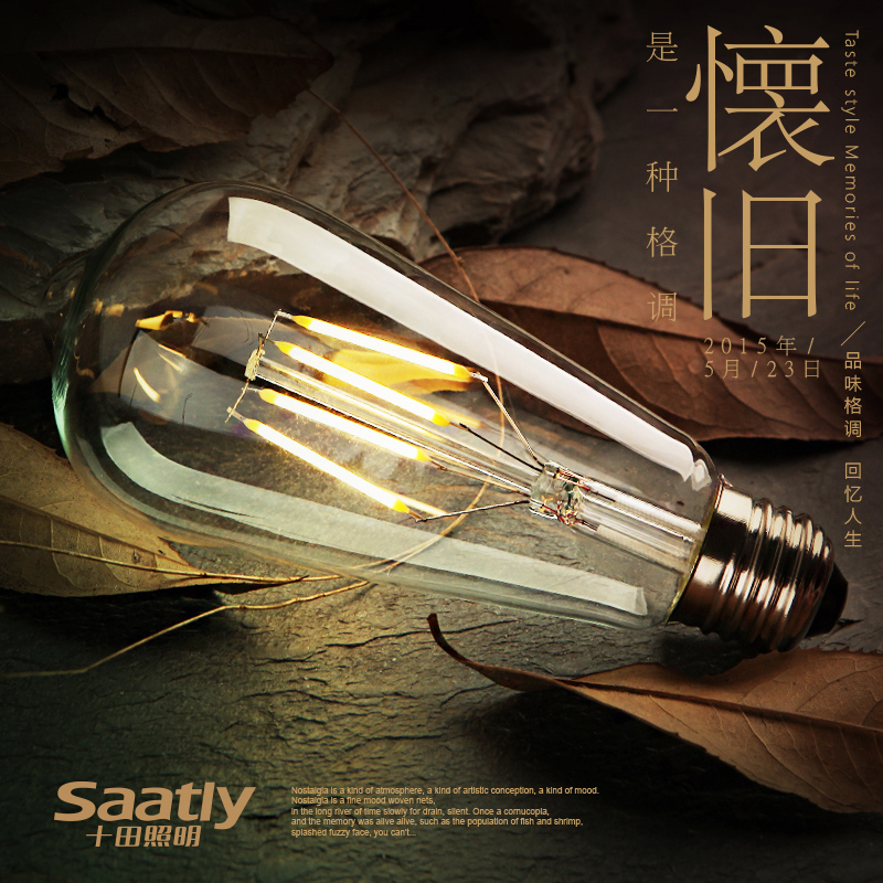 [Ten] tian retro edison incandescent led energy saving light bulbs e27 screw spiral bulb lighting industrial wind