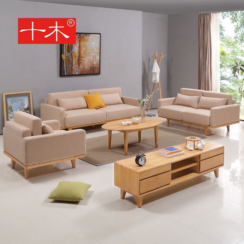 Ten Wooden Nordic Wood Sofa Small Apartment Washable Creative Side Of The  Sofa Solid Wood Frame